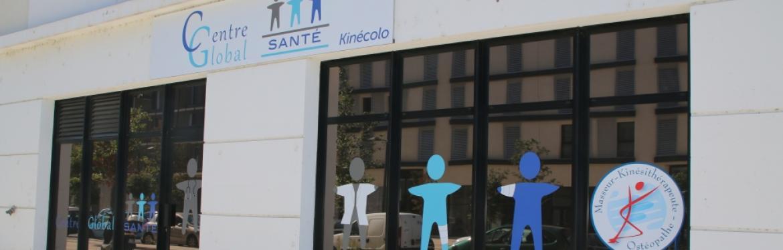 Un lieu de santé dans la rue du prix nobel de la Paix Rue AUNG SAN SUU KYI ostéopathe Montpellier